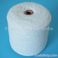 Sell cotton chenille yarn