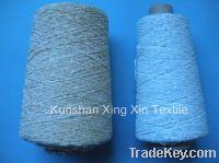lurex chenille yarn