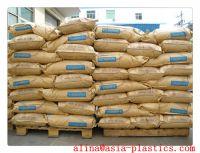 Sell PEEK raw material(Polyether ether ketone granules)