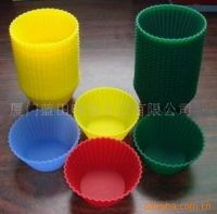 Sell silicone cup