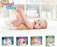 Baby diapers Sweet Baby Tunisia