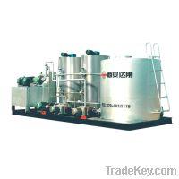 Sell Asphalt Emulsion Plant