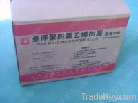 Sell PTFE Gaskets/Tubes/Rods Material