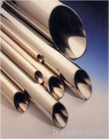 Sell Copper-Nickel Pipe(Tube)