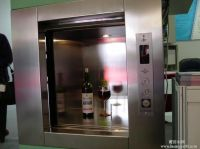 Seling dumbwaiter / looking for distributors / agents