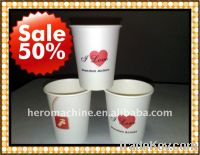 ZB-12 TYPE PAPER CUP SHAPER