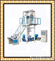 SJ-A PE  Head Film Blowing Machine Machine