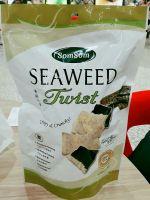 SomSom Seaweed Twist Snacks