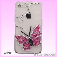 Sell Universal phone case