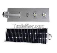70w integrated solar street light