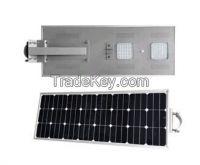 60w integrated solar led street light