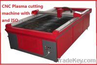 Sell JB-P1225/1325/1425 cnc plasma cutter