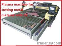 Sell CNC Metal cutting machine good quality