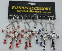 2012 Silver White Catholic Metal Key Chain With Cross