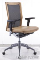 Sell Office Chair 1331