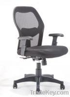 Sell Mesh Chair GS-1391