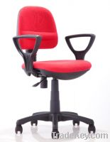 Sell Staff Chair GS-2230