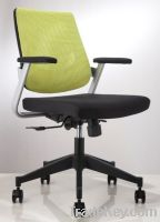 Sell mesh chair GS-1797D