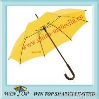 "Sell 23"" straigh rain umbrella"