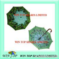 """Sell 23"""" new design rain umbrella"""