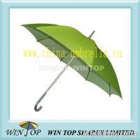 """Sell 23"""" auto promotion aluminum umbrella"""