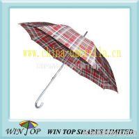 "Sell 23"" Taiwan formosa fabric umbrella"
