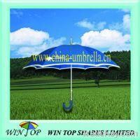 "Sell 23"" aluminum gift umbrella"