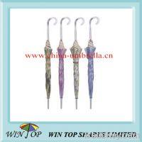 """Sell 23"""" aluminum femaie dyeing umbrella"""