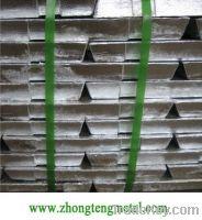 Sell zinc ingot