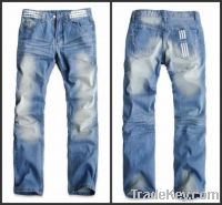 Sell Jeans Pant