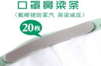 Face Mask, Kn95, N95, GB2626-2006, En149-2001 FTP2 Ffp2 5 Layer Standards Non-Woven Fabric Coronavirus Protection Anti-Virus, Anti-Dust Adult Disposable Face Mask
