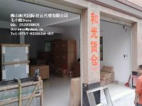Sell Lecong warehouse&storage