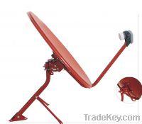 Sell 60CM Offset Satellite dish antenna