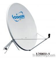 Sell 1.2m Ku band Satellite Dish Antenna with RMS Error