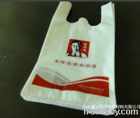 Sell T-shirt bag/packaging bag