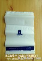 Sell ziplock garment bag