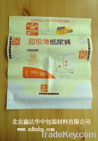 Sell disposable baby diapers bags