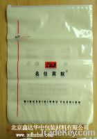 Sell Garment frosted bag