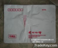 Sell Mailing bag/courier bag