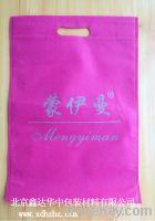 Sell Non woven bag/promotional bag