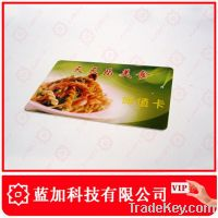 Sell Mifare RFID Label