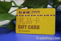Sell HOT !!! contact IC card