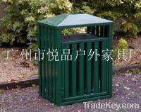 Sell garbaga cans