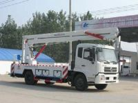 Sell Aerial Work Truck