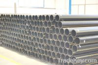 Sell PE Gas Pipes