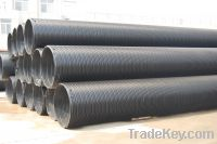 Sell Steel Reinforced Spirally Wound HDPE Drainage Pipes