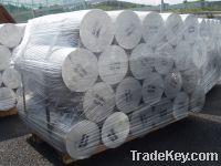 Sell Primary Homogenized Aluminium Billet