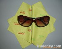 Microfiber Eyeglasses/Sunglasses Cleaning Cloth