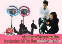 Sell Key Start Engine, 12.5 Kg Portable Driving Simulator Machine