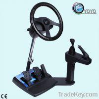 Sell China 12.5 KGS HOT Sale Vehicle Driving Simualtor